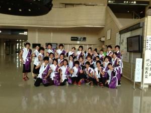 yamanashi univ